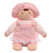 Gund My First Dolly BRUNETTE