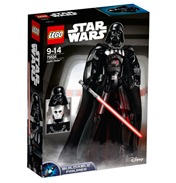 Darth Vader with Removable Mask