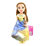 Beauty & The Beast Story Telling Belle Plush