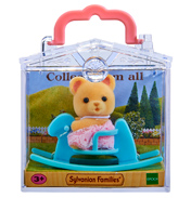 Baby Carry Case Bear on Rocking Horse
