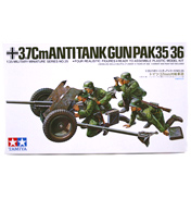 Tamiya 37mm German Anti Tank Gun Model Set (Scale…
