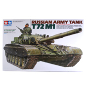 Tamiya Russian Army Tank T72 M1 Model Set (Scale…