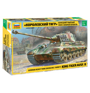 German Heavy Tank (Henschel Turret) King Tiger Ausf.B (Scale 1:35)