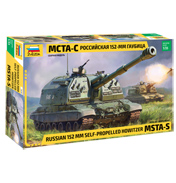 Russian 152 mm Self-propelled Howitzer MSTA-S (Scale 1:35)